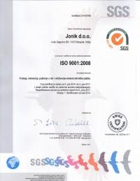 SGS 90001